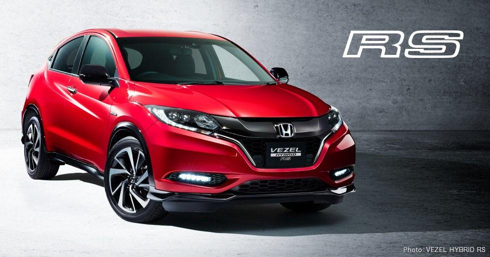 Muncul Juga Penampakan Calon Honda HR-V RS!